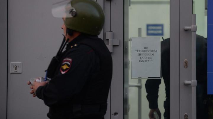 В Екатеринбурге центр «Э» устроил обыски в квартирах последователей Ошо