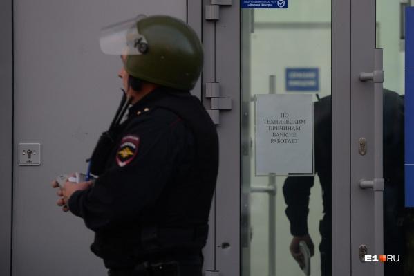Обыски прошли в четырех городах