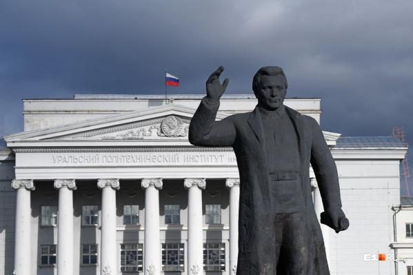 УрФУ сейчас занимает четвертую строчку среди 40 российских университетов, вошедших в новый рейтинг QS