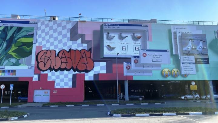 «Это было для нас неожиданностью»: новые граффити на фасаде «МЕГИ» перекрыли надписью SLAVA