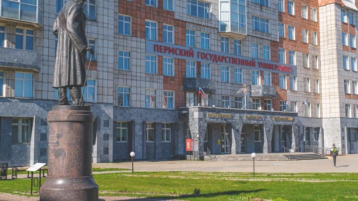 Пермский госуниверситет попал в рейтинг лучших вузов мира