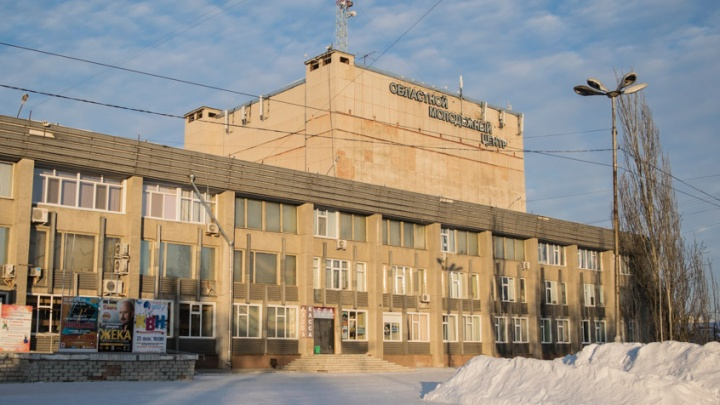Омский молодежный центр «Химик» потратил 16миллионов рублей на ремонт, чтобы вернуться к работе