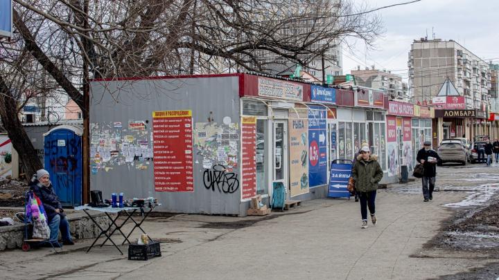 Продавцы и чиновники сели в лужу: 74.RU пересчитал киоски на одном проспекте Челябинска (и присвистнул)