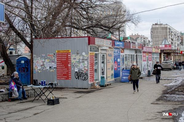 Это не задворки на окраине, это некогда гордый Комсомольский проспект прямо напротив администрации Курчатовского района<br>