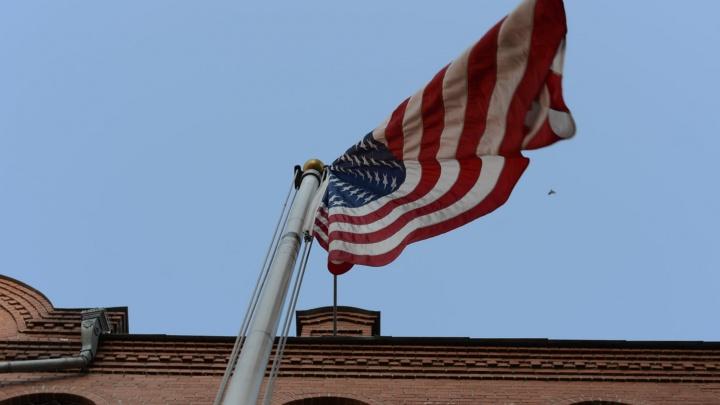 США ввели санкции в отношении екатеринбургского НИИ Минобороны