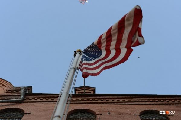 """Ранее США уже вносили екатеринбургский филиал <nobr class=""""_"""">48-го</nobr>ЦНИИ Минобороны в черный список"""