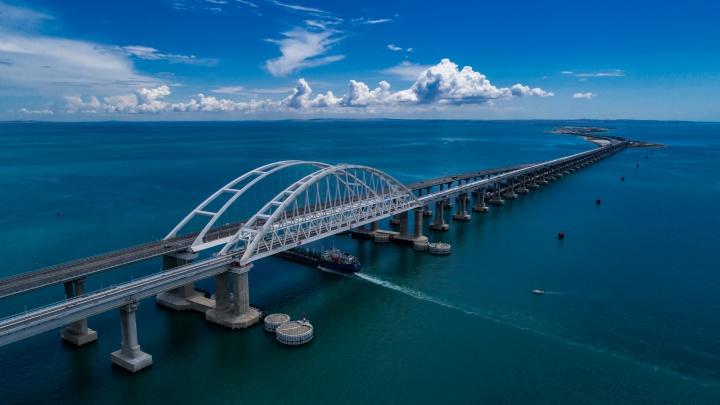 «Мостострой-11» стал всероссийским строителем-лидером