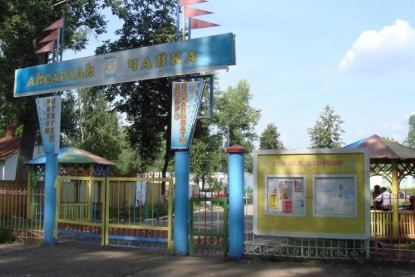 Как установили в следкоме Башкирии, руководство лагеря не обеспечило соблюдение санитарных норм