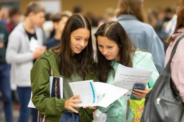 Организаторы образовательного форума анонсируют образовательную программу для гостей выставки