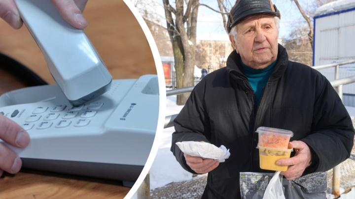 В Екатеринбурге с пенсионеров собирают данные, обещая им гуманитарную помощь. Рассказываем, не мошенники ли это