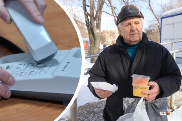 Пенсионерам и малоимущим раздают продуктовые наборы