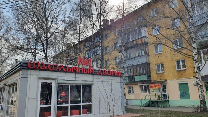 Во дворах Ярославля разрешили ставить ларьки и киоски