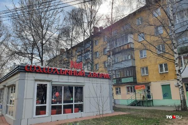 Киоски и ларьки в Ярославле снова разрешат ставить у домов