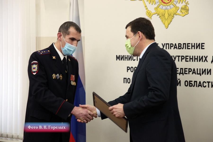 В заседании участвовал губернатор Евгений Куйвашев