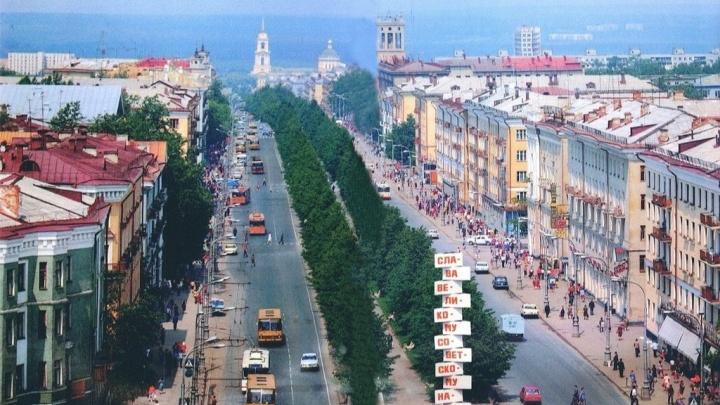 «Мир — это жизнь!» О чем говорили улицы и здания Перми в советские годы — смотрим фото