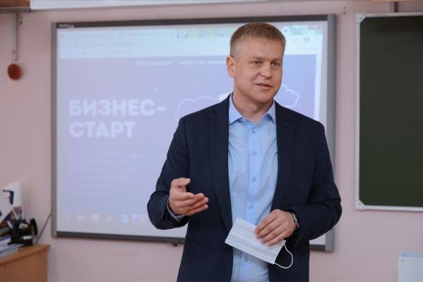 Роман Водянов презентует проект «Бизнес-Старт» школьникам Чусового