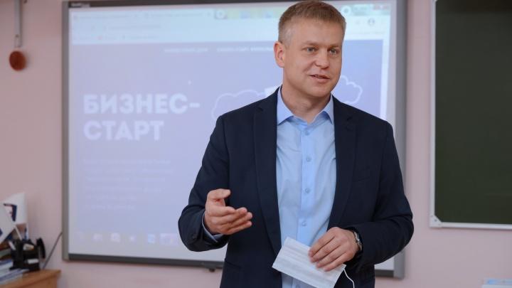 Вместо парты — круглый стол с депутатом: в Прикамье реализовали проект для школьников «Бизнес-старт»