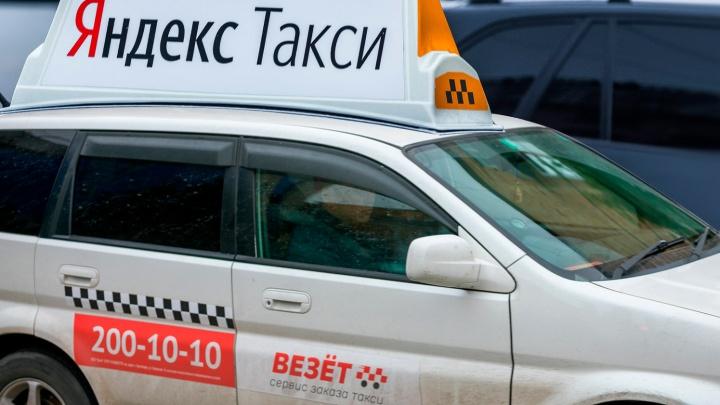 «Яндекс.Такси» поглотил «Везёт». Как изменятся цены на поездки и доходы водителей в Екатеринбурге