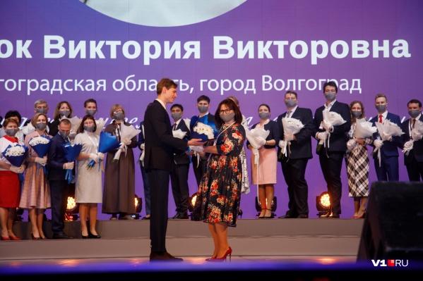 Лучшим учителем Волгоградской области признали Викторию Кутнюк