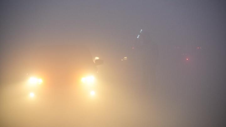 «Сохраняйте спокойствие»: как в МЧС объяснили появление плотного смога, который накрыл Екатеринбург