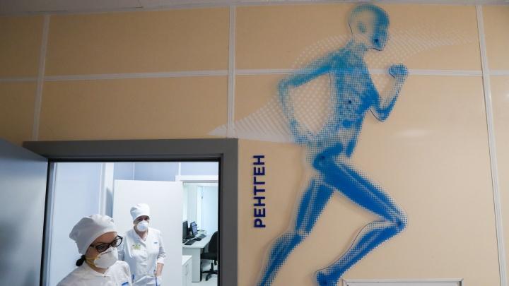 Почему ломит кости и кому нужно пить кальций? Восемь вопросов врачам о здоровье скелета у северян