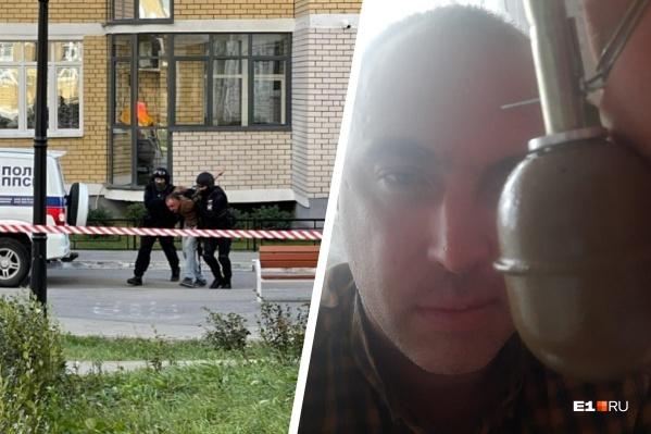 Мужчина отправил в мессенджере своей жене фото с гранатой и обещал устроить взрыв