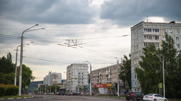 В Кузбассе ввели режим «черного неба»