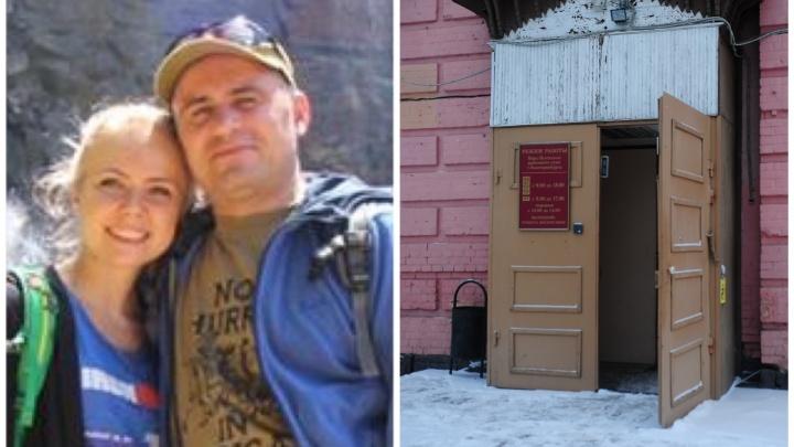 В Екатеринбурге судья под шумок переписал собственное решение и в два раза увеличил сумму долга