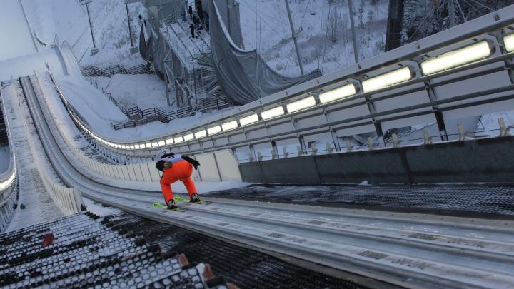Кубок мира по прыжкам на лыжах с трамплина пройдет в Прикамье без болельщиков