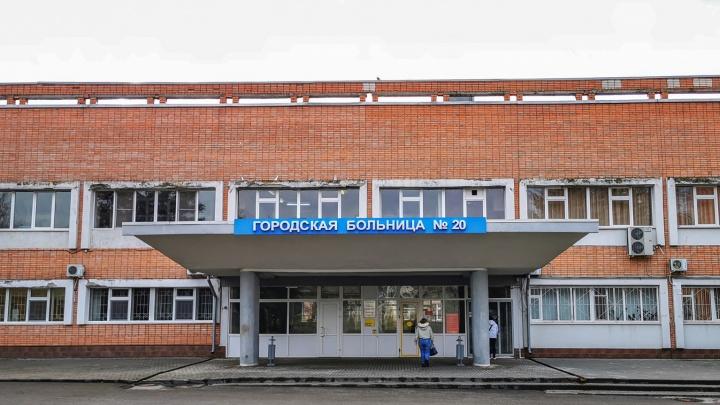 Горбольница №20 разом уволит полсотни врачей из «красной» зоны