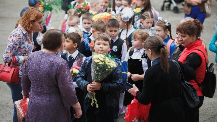 Кузбасские семьи получат по 5 тысяч на подготовку к школе. Рассказываем, кому полагается выплата