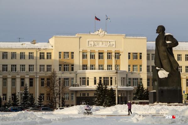 Администрация области планирует подать апелляцию на решение суда