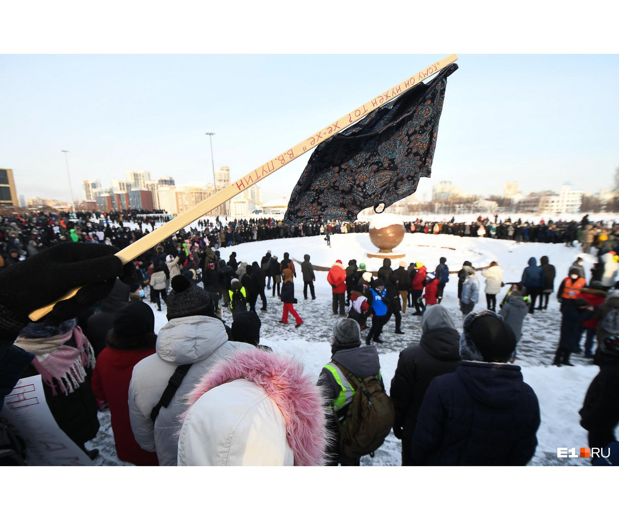 В Екатеринбурге участники не забыли взять с собой трусы