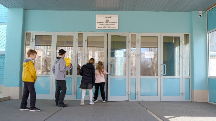Школы и детсады в Челябинской области не будут работать с 1 по 10 мая