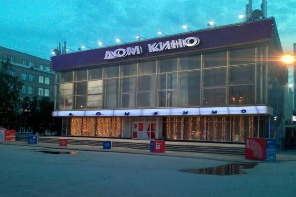 В основном пустующее здание в центре города могло бы стать приютом для сибирских кинематографистов