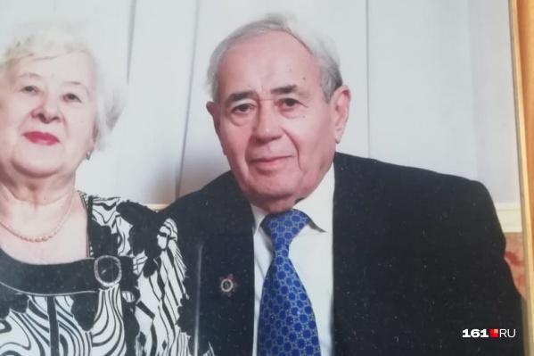 Клавдия Андреевна и ее муж