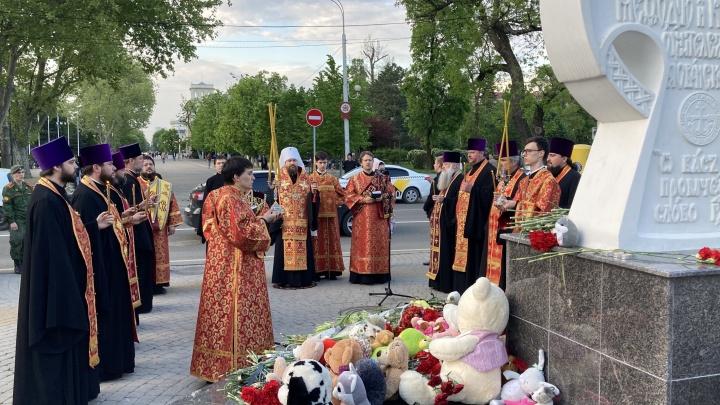 В Краснодаре проходит акция памяти жертв стрельбы в Казани