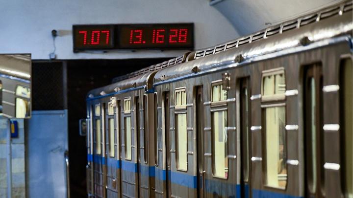 Метро Екатеринбурга купит часы за 1,5 миллиона рублей: они будут полезны всем пассажирам