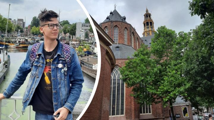Уехавший в Голландию активист из Челябинска рассказал, как ему удалось покинуть страну