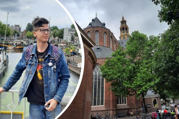Александр пока находится в городе Гронингене и изучает его