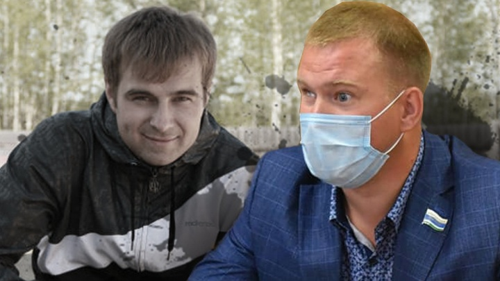Уральский депутат, застреливший на охоте мужчину, избежал заключения