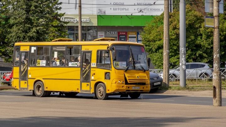 В Ярославле после жалоб пассажиров проверят работу автобусов