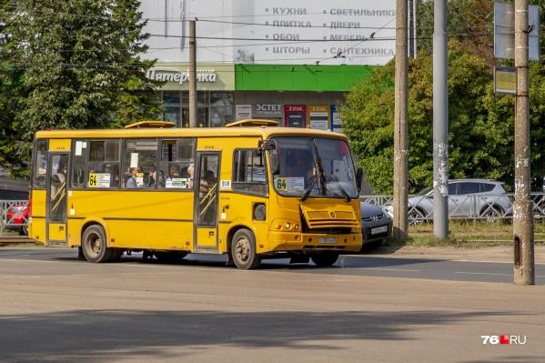 """Ярославцы пожаловались на работу автобуса <nobr class=""""_"""">№ 64</nobr>"""