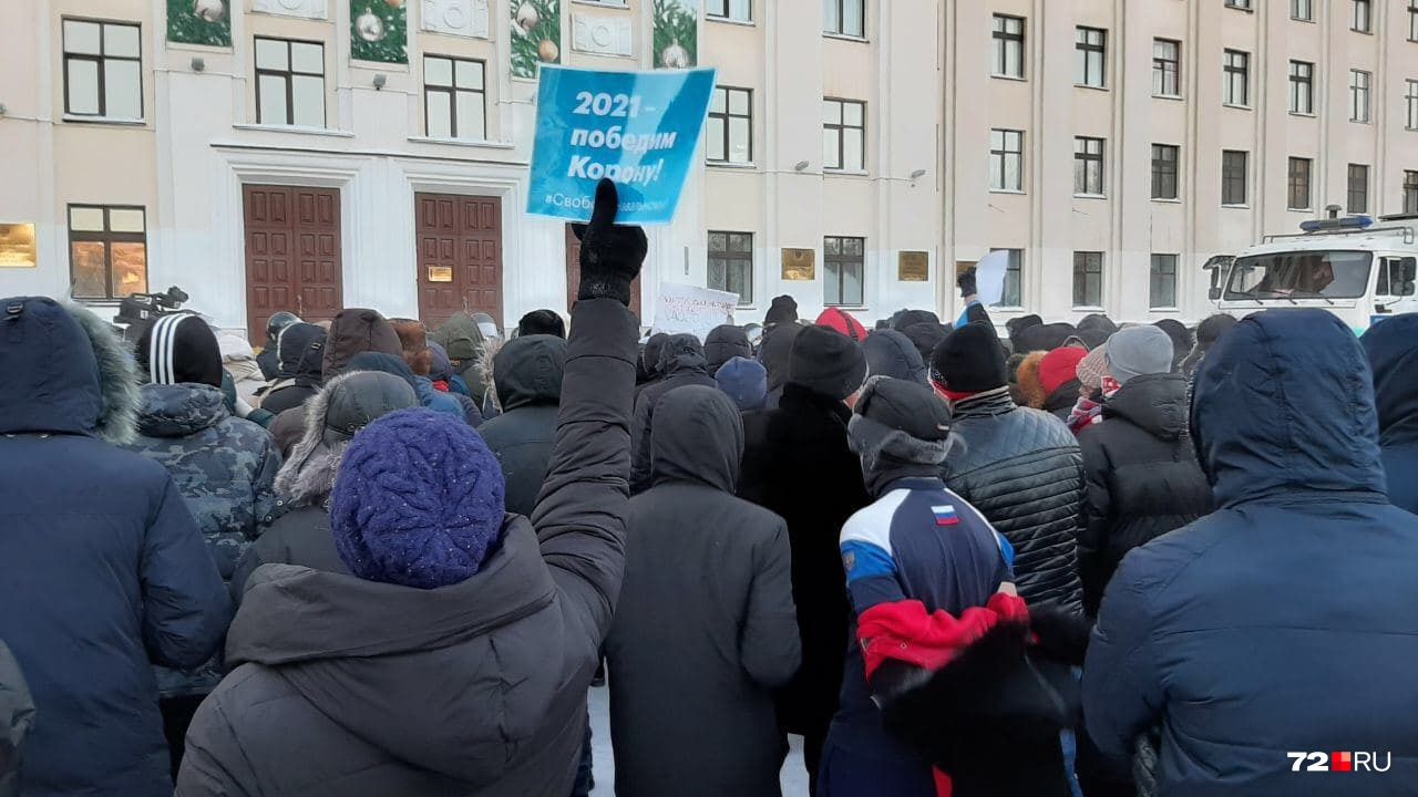 Участники демонстрируют плакаты и скандируют лозунги