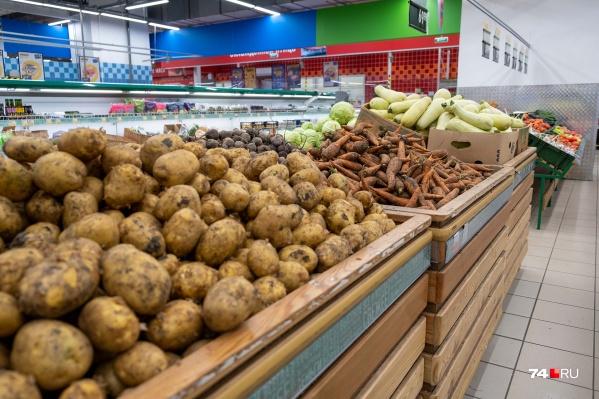 Морковь подорожала на 2,7%, а картофель, наоборот, стал дешевле на 3%