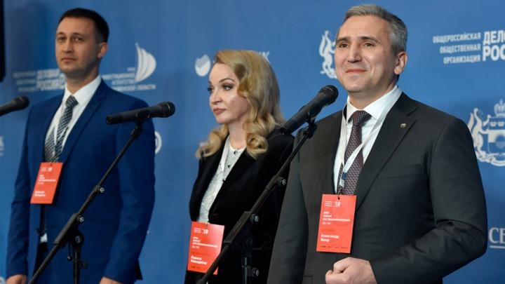 Тюменский губернатор Моор ушел в отпуск
