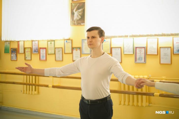 Сам Роман занимается танцами почти 30 лет