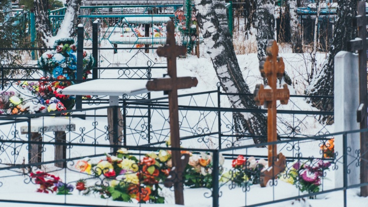 Смертность в Омской области побила 13-летний рекорд