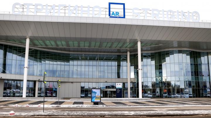 Аэропорт Стригино возобновит международное авиасообщение