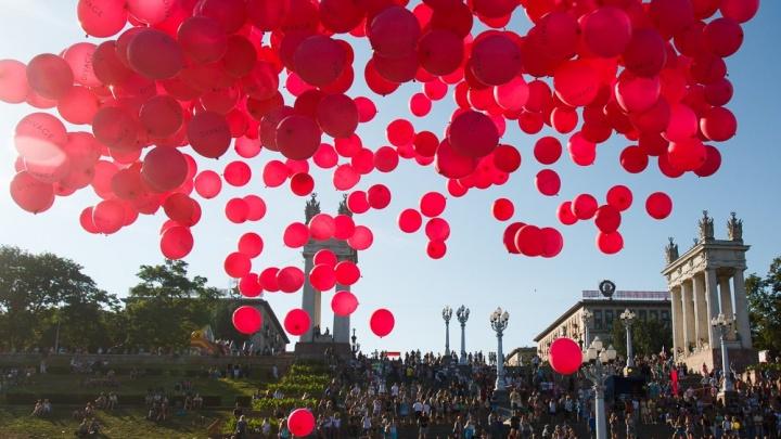«Неужели это и есть патриотизм?»: волгоградцы потребовали отменить запуск воздушных шаров в небо